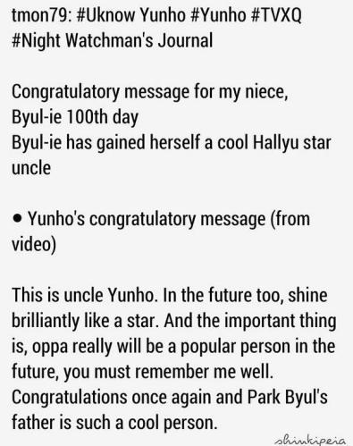 yunho14