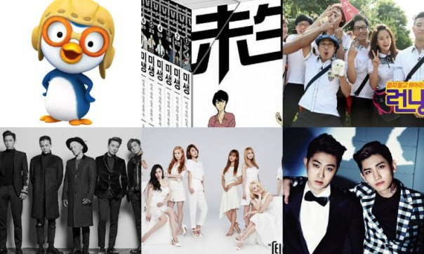 hallyu-representatives-for-20-years-of-k-pop-k-drama-and-variety-selected-by-experts-750x450